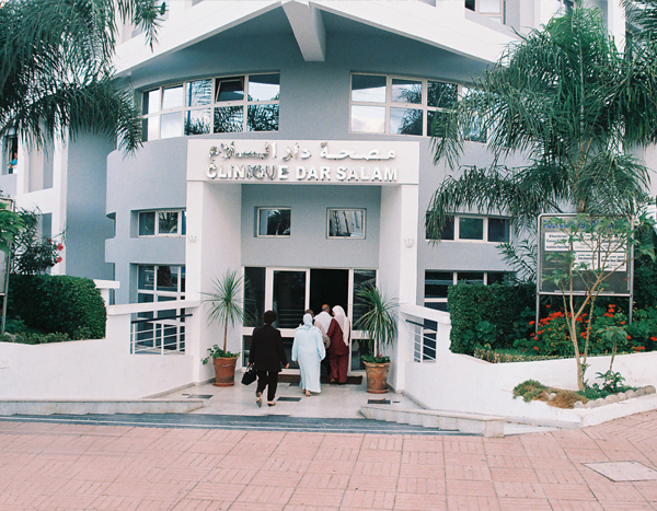Clinique Dar Salam